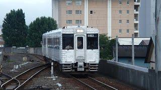 八戸線キハ110系「TOHOKU EMOTION」本八戸駅到着 JR-East Hachinohe Line KiHa110 series DMU