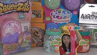 Jenny play 20000원 짜리 퍼티 슬라임 폼 랜덤으로 열어보기 unboxing slime Crazy Aaron's Thinking Putty