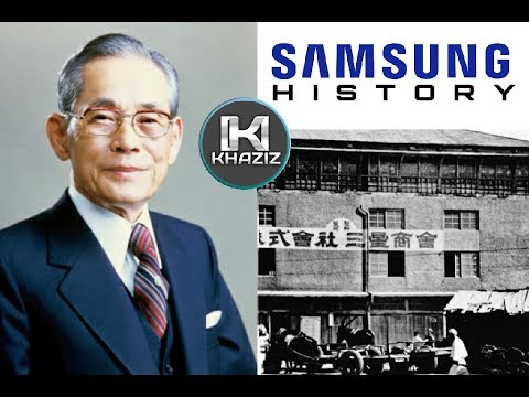 History of Samsung | 1938-2017 | for gk