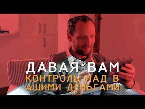 Global Mining Trust Russian
