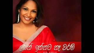 Lagin Innata Ne Waram - Nelu Adikari (new song 2014)