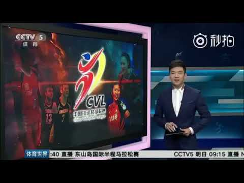 The interview of Zeng from CCTV Sports World