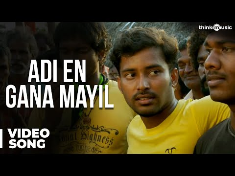Attakathi | Adi En Gana Mayil Video Song | Diensh, Nandita Swetha