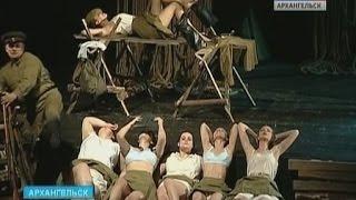 Премьера в архангельском театре драмы