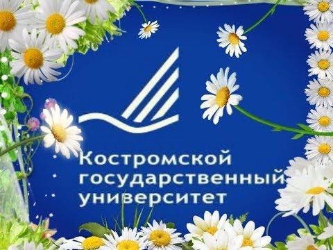Как сдать вступительный по русскому языку
