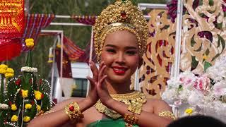 พม่าสู่ เมืองจำปาศรี  แต้ว เข้าร่วมพิธีศักดิ์สิทธิ์ พระธาตุนาดูน