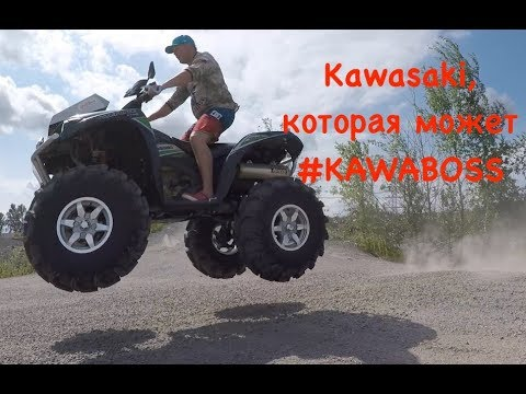 "Kawasaki brute force 750 highlifter catvos 6"" тюнинг"