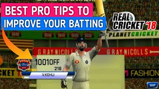 REAL CRICKET 18 (Perfect Batting Tips) - How to Score 1000 Runs in Test Match
