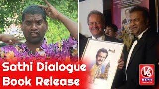 Bithiri Sathi Satire On Mohan Babu's Best Dialogues Book | Teenmaar News