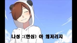 눈꽃 후추 루태의 잡담 시간에 펼친 애교 퍼레이드..? [양띵TV눈꽃]
