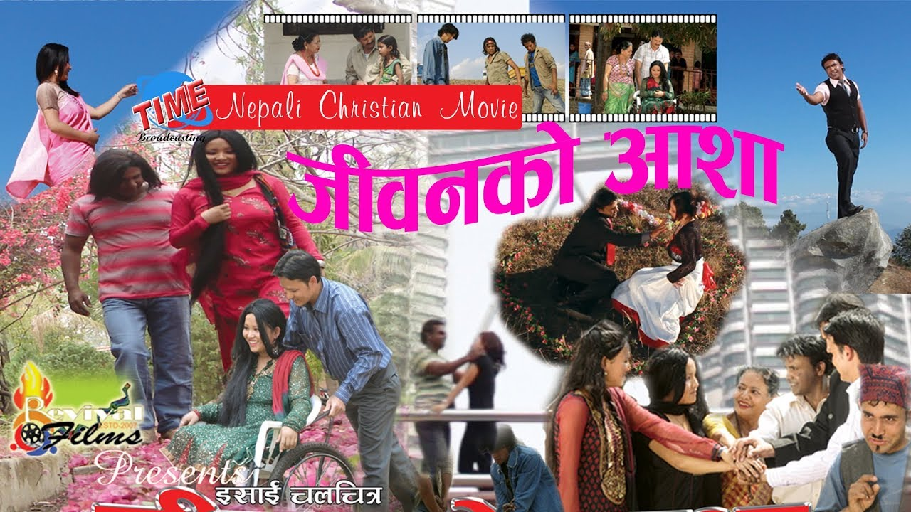 Jeevan Ko Aasha Nepali Christian Movie HD