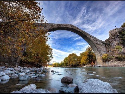 Visit Greece    Unlock Your Senses in Epirus