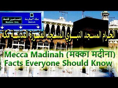 Unknown Facts about Mecca Medina ( مكة المكرمة، المدينة المنورة ) | The Grand Mosque