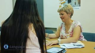 Отзыв на курсы английского языка в Волгограде — X-Language