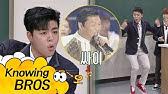 ENG] BIGBANG Seungri and iKon enter Knowing Bros classroom