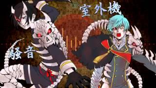 【手描き刀剣乱舞】マダラカル【闇堕ち・刀剣破壊】