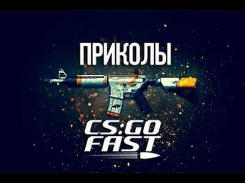 Cs go fast go steam xantares