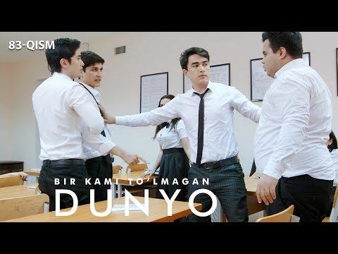 Bir Kami To'lmagan Dunyo (o'zbek Serial) | Бир ками тўлмаган дунё (узбек сериал) 83-qism