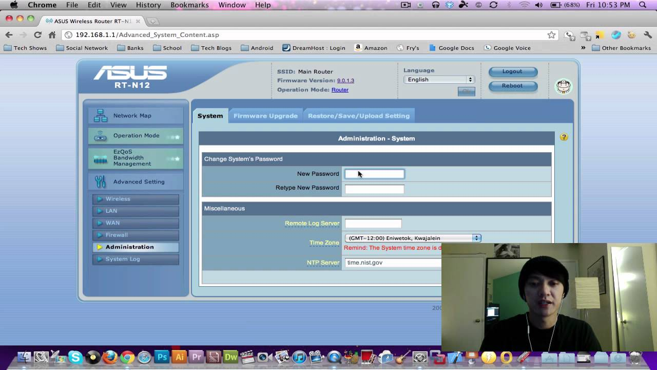 asus access point how to change settings
