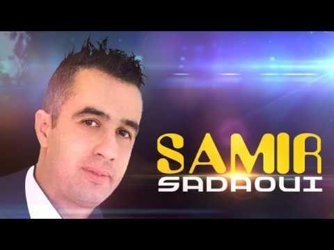 musique samir sadaoui 2017