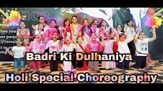 Badri ki Dulhaniya | Dance Choreography | Holi Special | Saraswati Dance Academy Roorkee