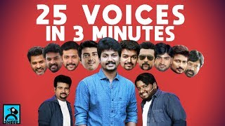 25 Voices In 3 Mins by Azar | AZAR & TSK #2 | Chutti & Vicky Show | Blacksheep