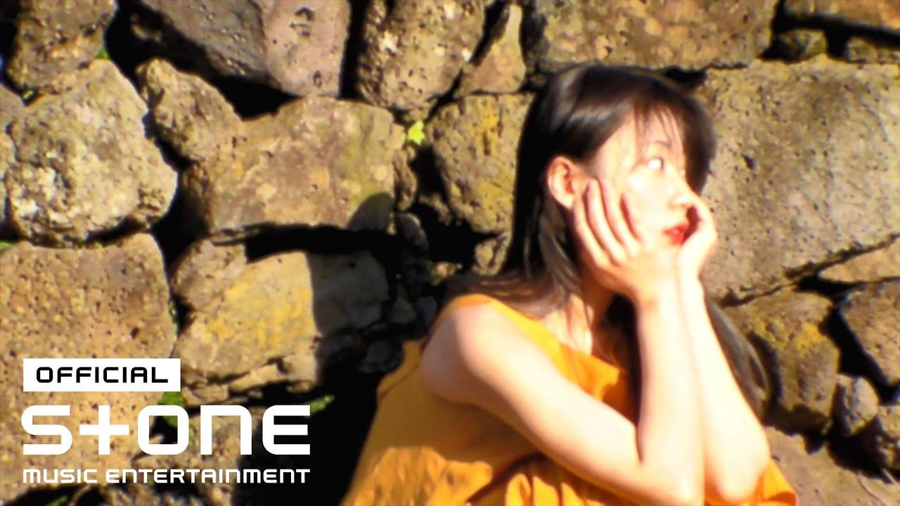 최첼로 (Choi Cello) - BLUE MV