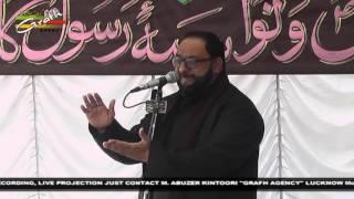 Maulana Nadeem Raza   Juloos-e-Amari 1438-2016   Managed By Anjuman Asgharia Qadeem Amhat Sultanpur