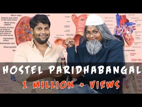 Hostel Paridhabangal | Rabbani Vaithiyasalai Troll | Spoof | Madras Central