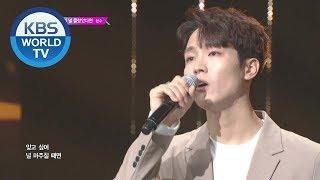 HYUN SU(현수) - If(차라리 널 몰랐었다면) [Music B...