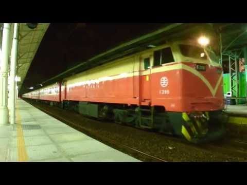 [HD] The Taiwan TRA up Chu-Kuang Express Train no. 754 (E209) depart Taichung