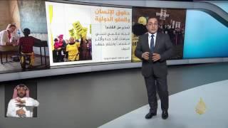 تقرير العفو الدولية يحذر من تدهور أوضاع حقوق الإنسان