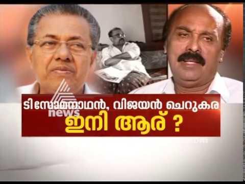 Pinarayi Vijayan announces Vigilance probe into CPI's 'land deal' |News Hour 3 April 2018