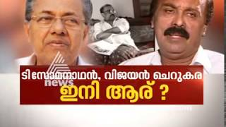 Pinarayi Vijayan announces Vigilance probe into CPI's 'land deal'  News Hour 3 April 2018