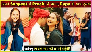 Actress Prachi Tehlan Sangeet Ceremony | Dance With Family | Watch To Know Who Is The Groom ?