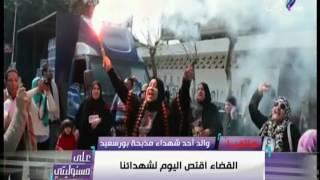 شاهد.. تعليق أحمد موسى على أحكام الإعدام لمتهمي