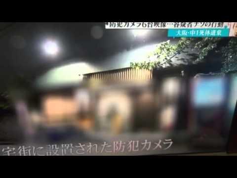 山田容疑者の行動が明らかに
