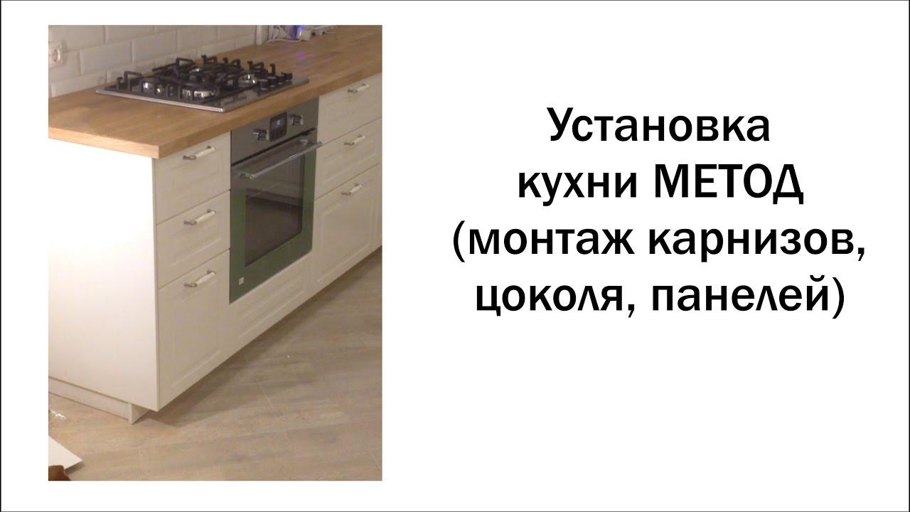 Мебельные ручки для кухни. Завершающие штрихи. Ручки кухонной мебели для кухни как специи для блюда. У нас большой выбор ручек, которые позволят подчеркнуть стиль вашей кухни. А если вы захотите недорого обновить кухню – их легко поменять. Икеа мебельные ручки для кухни · ланса. Ручка.