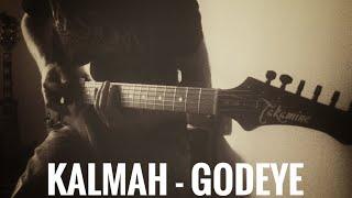 [ Cover ] Kalmah - Godeye