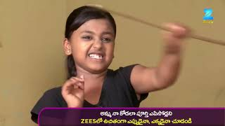 Amma Na Kodala - Zee Telugu Show - Watch Full Series on Zee5 | Link in Description