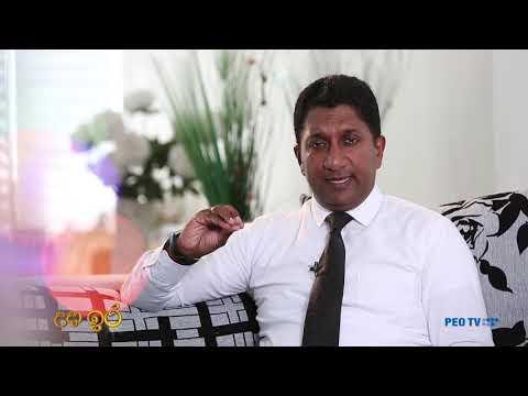 Legal Advice: Maintenance Law  ( නඩත්තු නීතිය) - Nalin De Silva