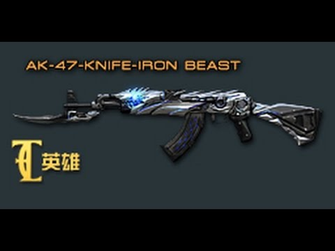 Cross Fire China || AK-47 Knife-Iron Beast (VVIP) [Review]!