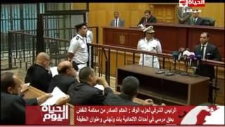 """شاهد.. أحمد عودة: حكم النقض بحق """"مرسي"""" نهائي وعنوان للحقيقة"""