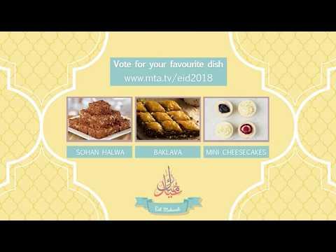 Eid Show 2018