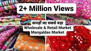 Biggest wholesale clothes market-it's Fabric lovers Heaven & Designers Hub-Mangaldas market Mumbai