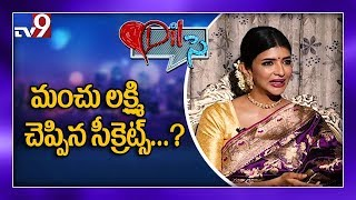 "Lakshmi Manchu in ""Dil Se"" - TV9"