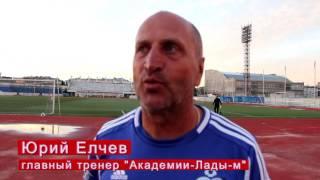 Послематчевые комментарии Олега Макеева и Юрия Елчева