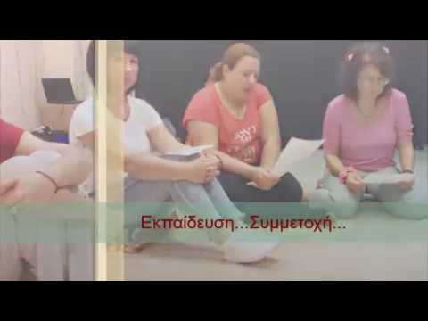 Act & Perform / New Theatre Team @ st.ART