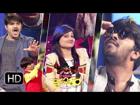 Naa Show Naa Ishtam | 28th October 2017 | Priyanka |Sudigali Sudheer | Full Episode 103 | ETV Plus