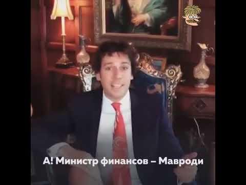 Максим Галкин о выдвижении Собчак в президенты/КЛОУНАДА
